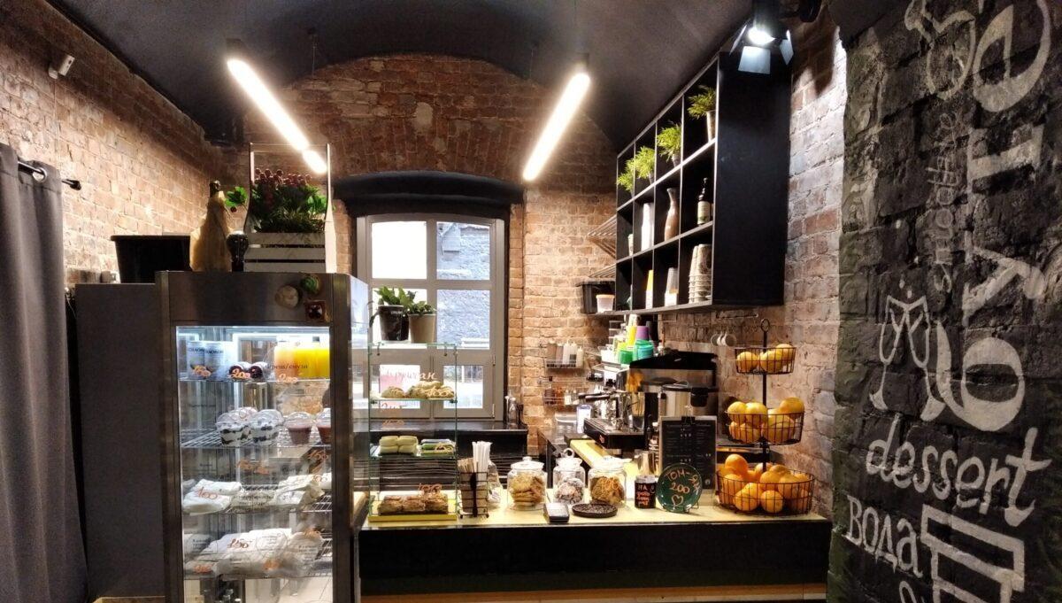 Кафе Буфетрина - Плутон