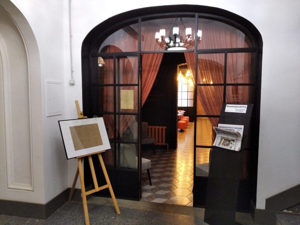 Исторический лофт Москва аренда помещений Плутон