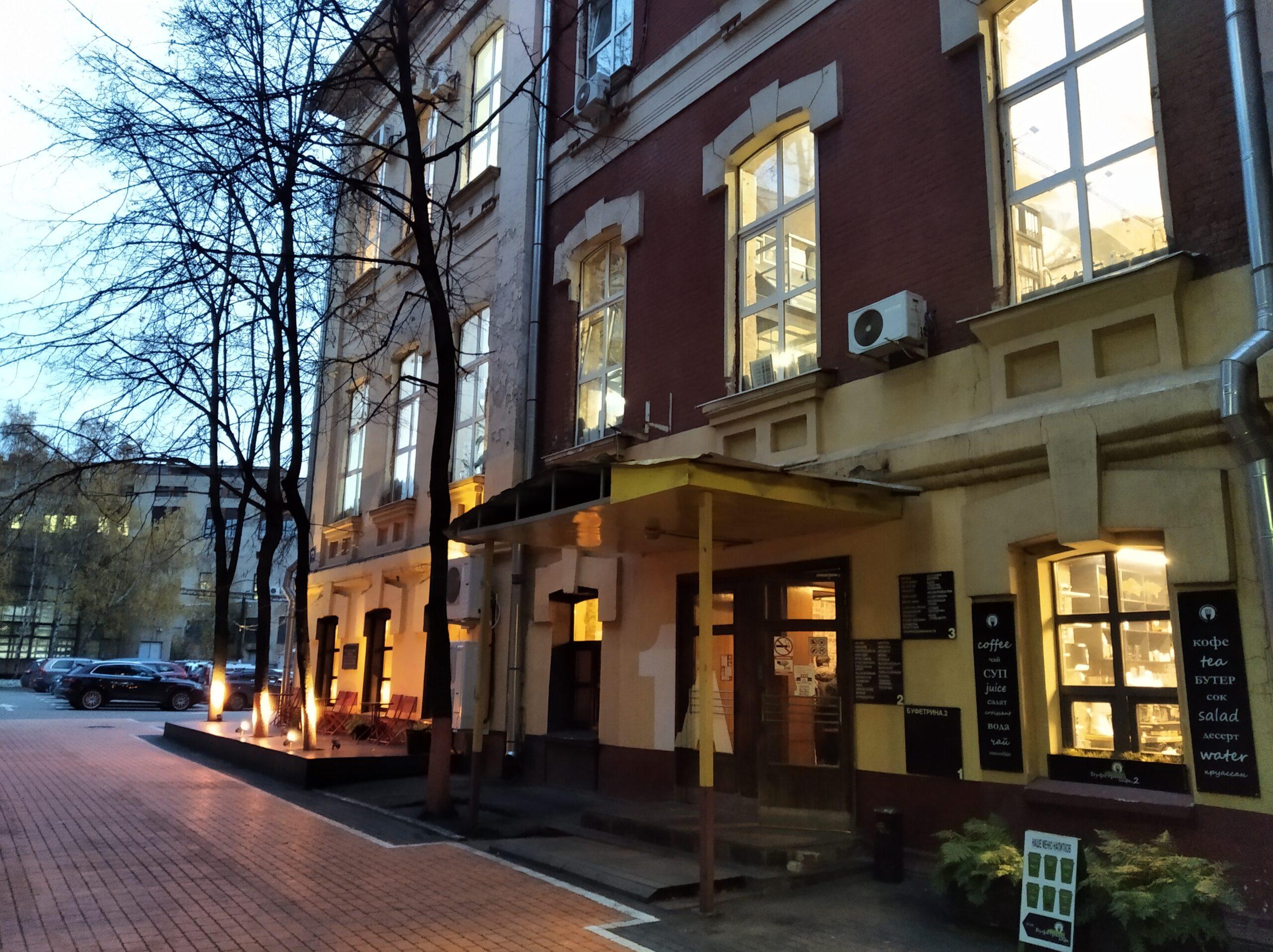 Аренда офиса в Москве в стиле лофт