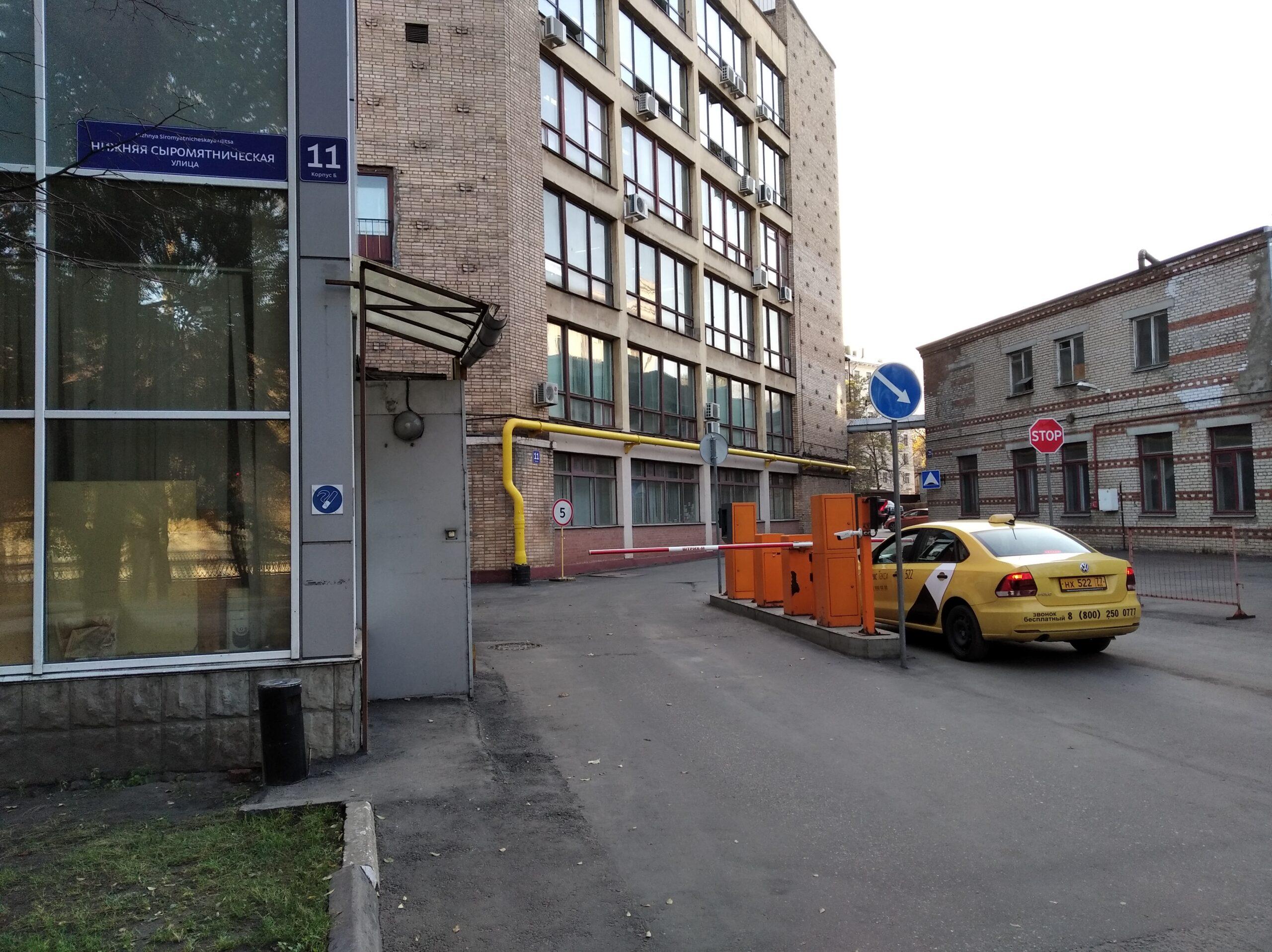 Платная парковка Плутон