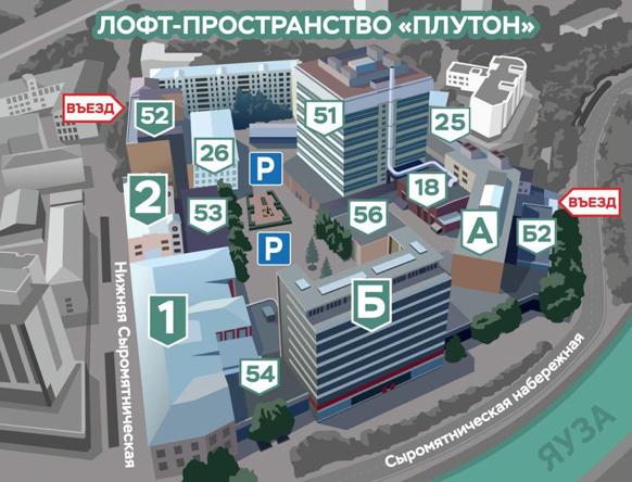 Схема проезда Плутон аренда офисов