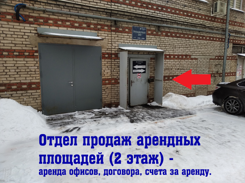 Аренда лофт офиса в центре Москвы. Отдел аренды
